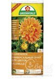 Грунт Greenworld Blumenerde 18 л, Эстония
