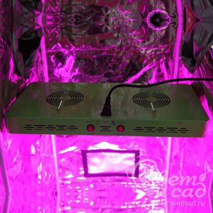 Mars-Hydro-Reflector96-Led-Grow-Light-Switchable-Full-Spectrum-Draw-Power-210W-for-Indoor-Bloom-veg (3)