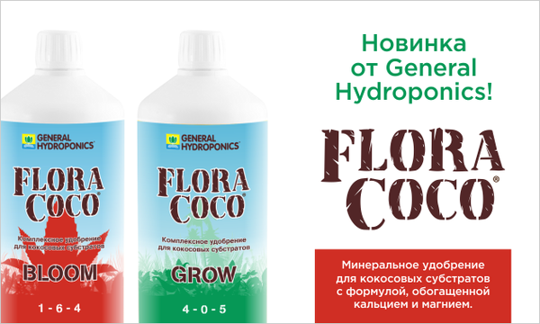 GHE Flora Coco Grow+Bloom
